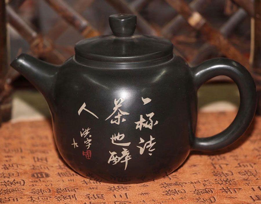 чайник3