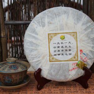 Баньчжан-Лао-Шу-Ча