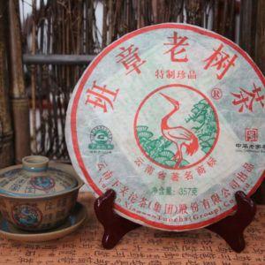 Баньчжан-Лао-Шу-Ча1