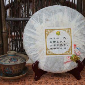 Баньчжан-Лао-Шу-Ча2