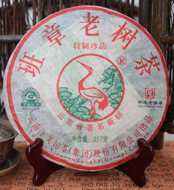 """Шэн пуэр """"Баньчжан Лао Шу Ча"""""""