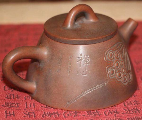 Чайник «GAO SHI PIAO»