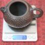 """Чайник """"锤纹 CHUI WEN 西施 XI SHI"""""""