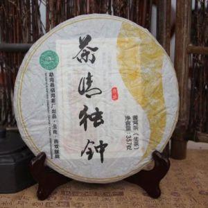 Шэн пуэр CHA QING DU ZHONG