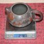 Чайник из циньчжоуской глины *XI SHI HULU*