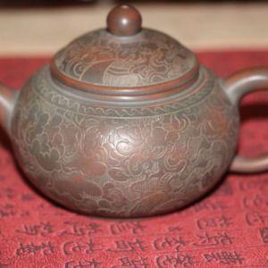 Чайник Shui Ping Hu Long «Шуй Пин Ху (Дракон)»