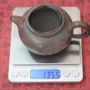 Чайник «По древнему образцу»