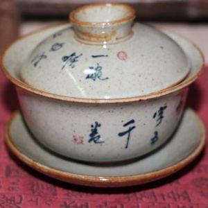 "Гайвань ""Китайская каллиграфия"" QI WAN CHA SHI"