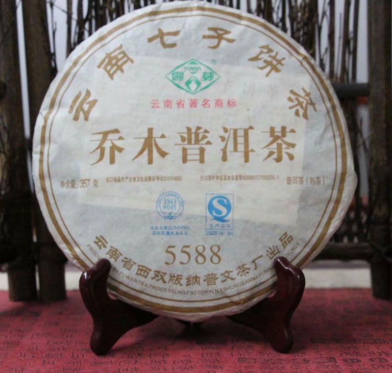 Шу пуэр от Пувэнь -5588 купить с доставкой