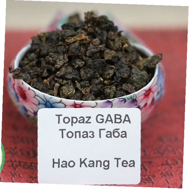 "Чай ""ГАБА - Топаз"""
