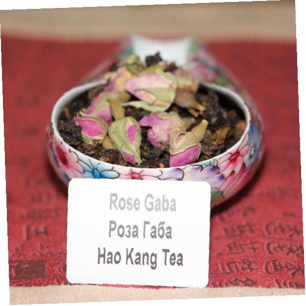 """Чай """"ГАБА с розой"""""""