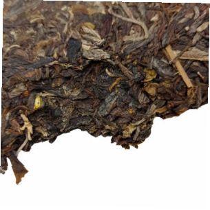 Шэн пуэр от Хайвань (Старый Товарищ) Приготовить всем хороший чай купить с доставкой