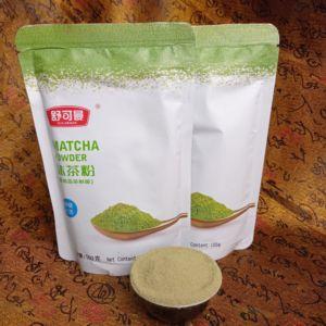 Маття (Матча) - молотый зелёный чай