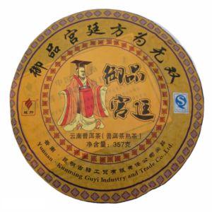 Шу пуэр Гу И - Гунтин Императорский пуэр - Королевское качество