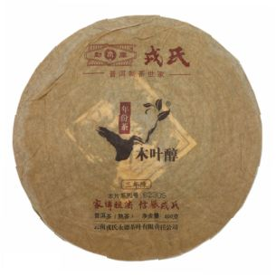 Шу пуэр от Мэнку - Му Е Чунь - Вино из древесных листьев