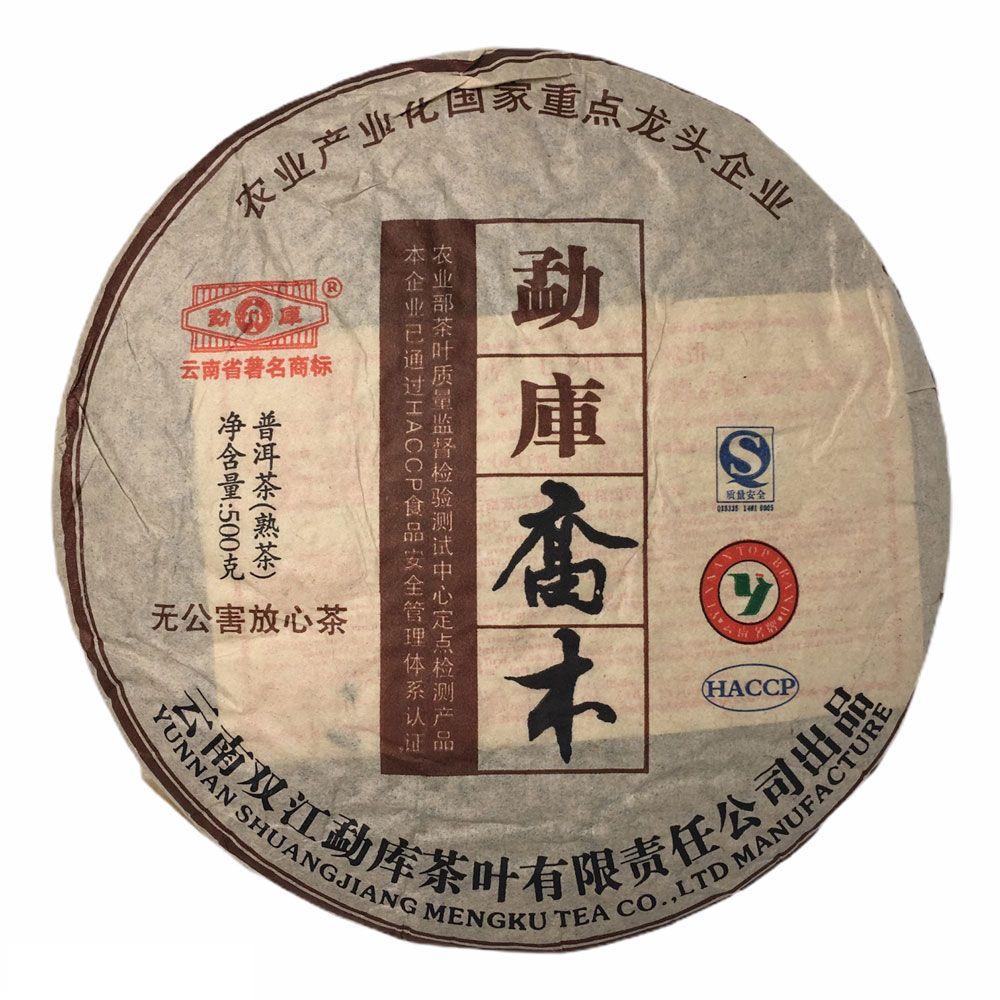 6105-5