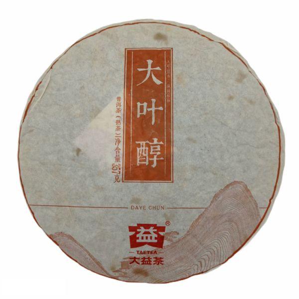 """Шу Пуэр """"Цельный большой лист"""" - Мэнхай Да И"""