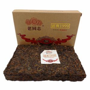 Шу пуэр от Хайвань (Старый Товарищ) Классика жанра 1999 купить с доставкой