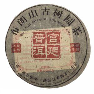 Шу пуэр от Чуньхай Императорский пуэр с гор Булан купить с доставкой
