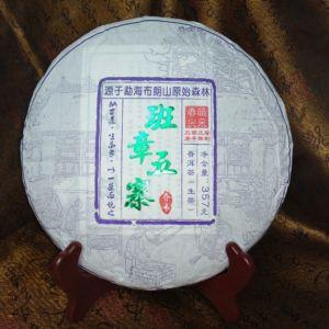 """ШЭН ПУЭР - """"5 деревень Баньчжан"""" - Мэнхай Лун Пинь Хао"""