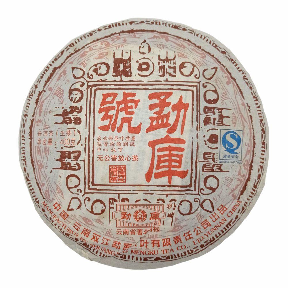 Шэн пуэр от Мэнку Хао купить с доставкой
