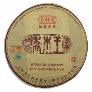 Шэн пуэр от Мэнку Цяо Му Ван Король чайного дерева купить с доставкой