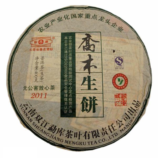 """Цяо Му Шэн - """"Высокие Чайные Деревья"""" - Мэнку"""