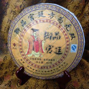 """Шу пуэр """"Императорский пуэр - Королевское качество""""-Gong Ting"""