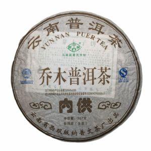 Шэн пуэр от Пувэнь Высокие чайные деревья купить с доставкой