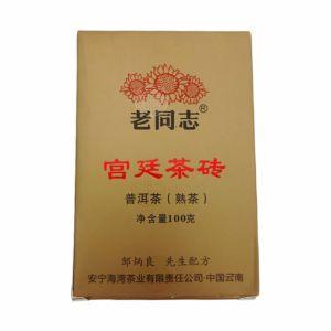 Шу пуэр Гунтин от Хайвань (Старый Товарищ) Императорский чай купить с доставкой