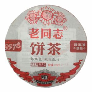 Шу пуэр Гунтин от Хайвань (Старый Товарищ) 9978 купить с доставкой