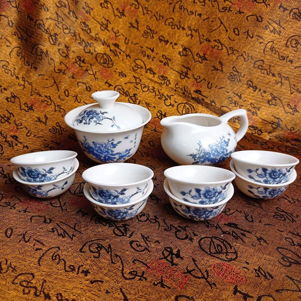 Чайный набор — Благополучие — купить с доставкой