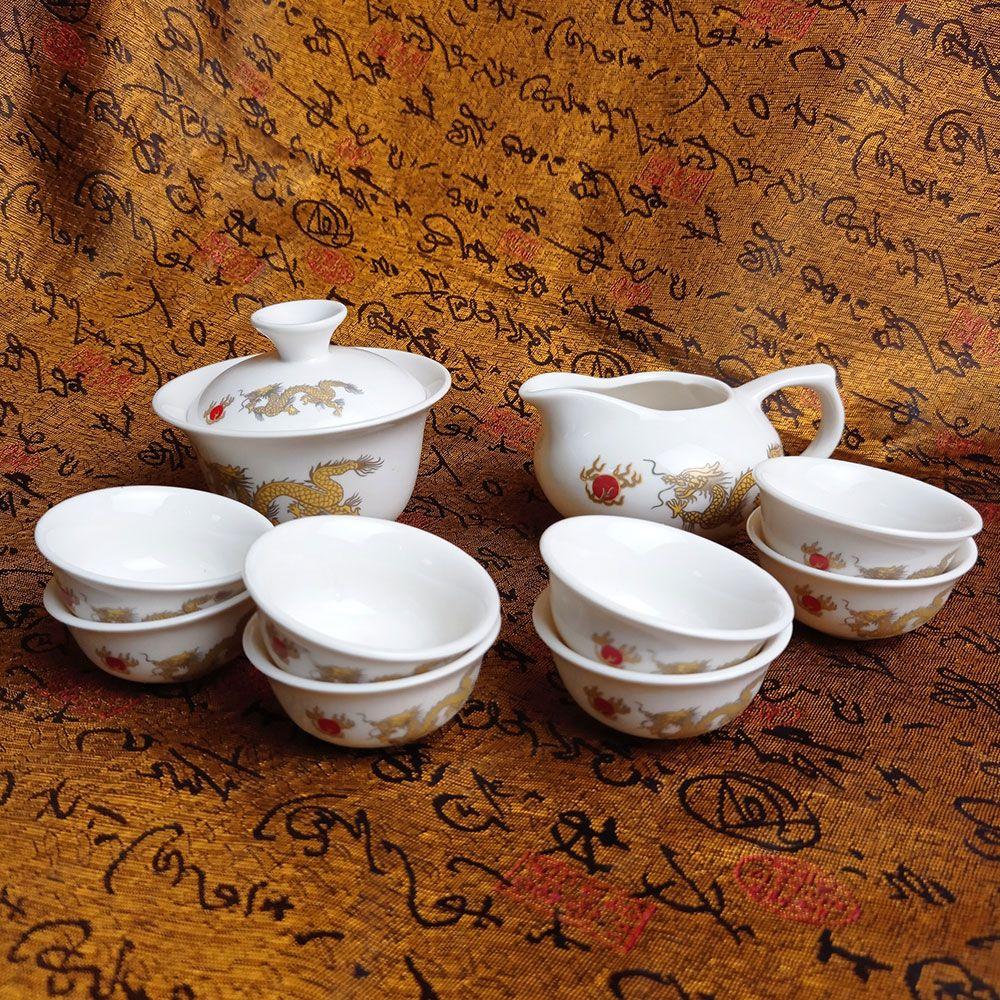 Чайный набор — Благополучие 10 приборов | желтый