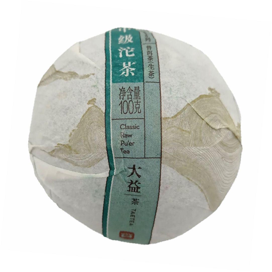 Шэн пуэр от Мэнхай Да И Высший класс точа купить с доставкой