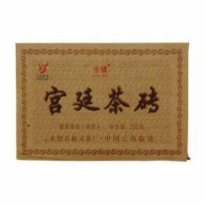 Шу пуэр Императорский кирпичный от Юн Чжэнь (Синь Вэнь)