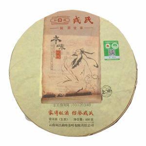 Шэн пуэр от Мэнку Бэнь Вэй Дачэн Совершенства истинный вкус купить с доставкой