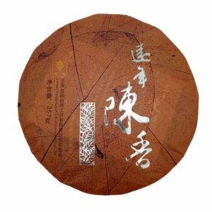 Шу пуэр от Гу И - Юань Нянь Чэнь Сян - Аромат далёких лет