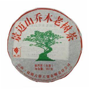Шэн пуэр от Гу И - Старые Цяому Горного Массива Цзин Май