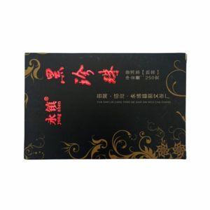 Шу пуэр от Синь Вэнь (ТМ Юн Чжень) - Хей Чжен Чжу - Чёрная жемчужина