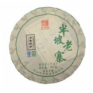 Шэн пуэр от Чэнь Шэн Хао - Бань По Лао Чжай