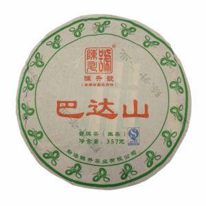 Шэн пуэр от Чэнь Шэн Хао - Горы Ба Да Шань
